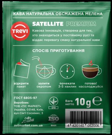 Отзывы Бокс кофе в пирамидках TREVI Premium 10 г x 10 шт