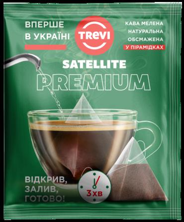 Цена СЕТ кофе в пирамидках Trevi MIX 3 вида x 20 шт