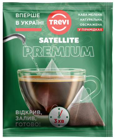 Кофе в пирамидках TREVI Premium 10 г