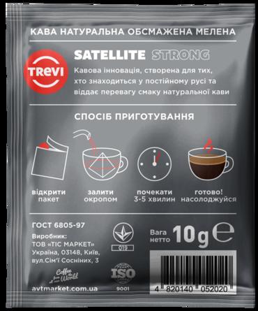 Отзывы Бокс кофе в пирамидках TREVI Strong 10 г x 10 шт