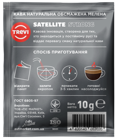 Стоимость Кофе в пирамидках Trevi  Strong 50x10 г