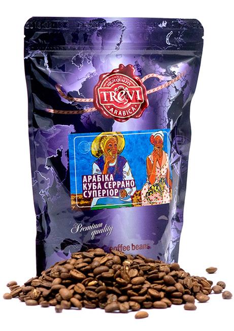 Кофе в зёрнах Trevi Арабика Куба Серрано Супериор 250 г