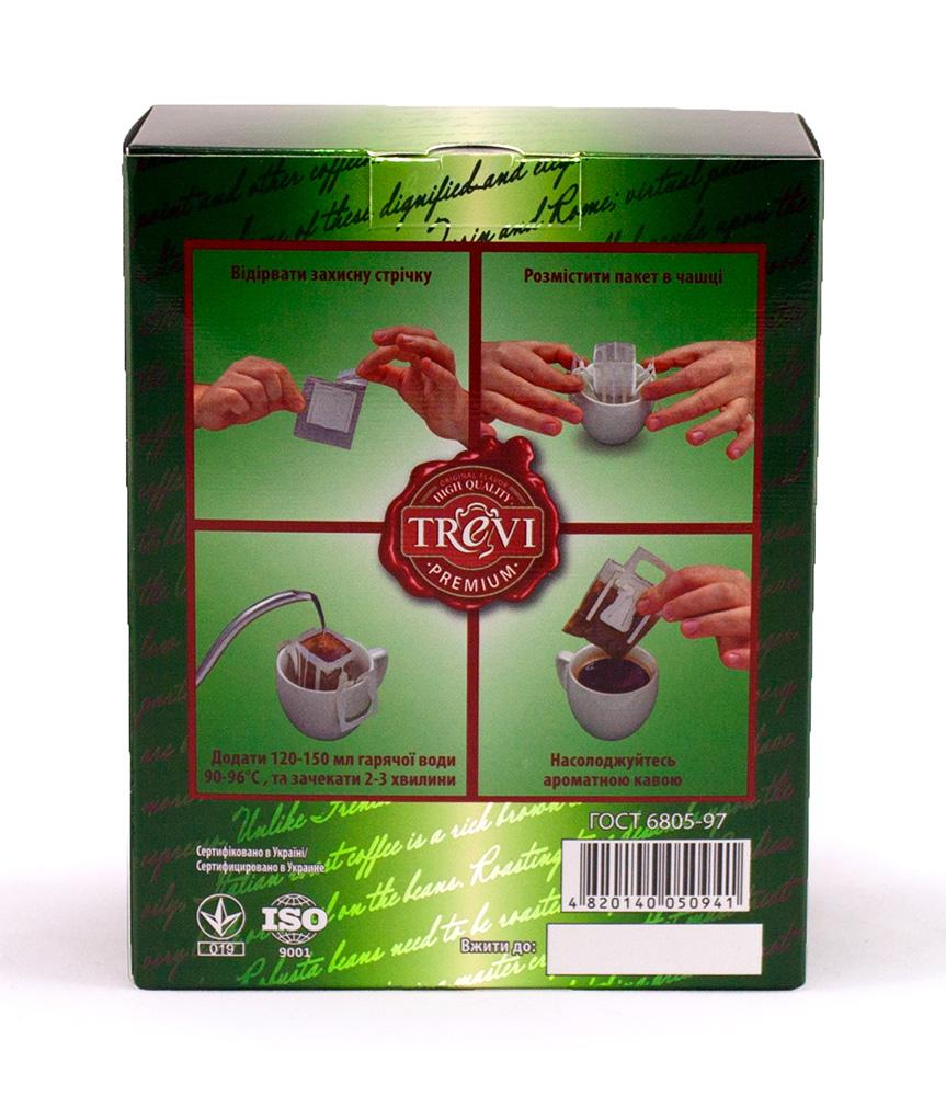 Кофе молотый Дрип Trevi Premium 5х8 г